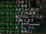 6 22 GV3