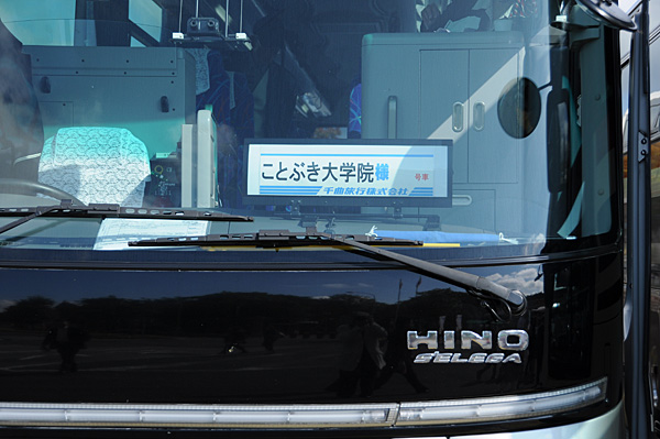 DSC_0001-m.jpg