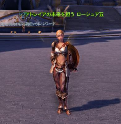 20121029AIONその2
