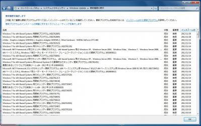 20121206グラボその5