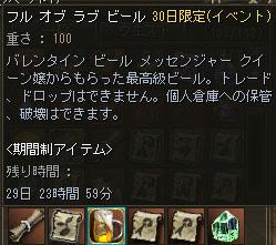 20130310ビールその5