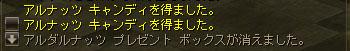 20130313キャンディーその1