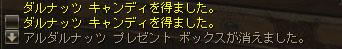 20130313キャンディーその2