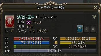 20130410六号50%