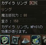 20130506製作その4