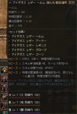 20130522アイデ軽+4その1