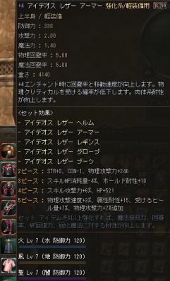 20130522アイデ軽+4その2