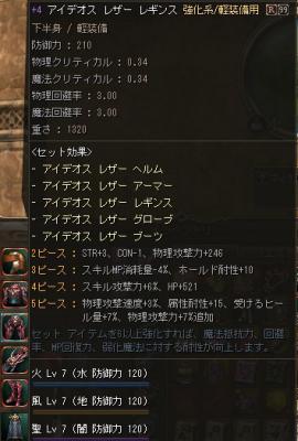20130522アイデ軽+4その3