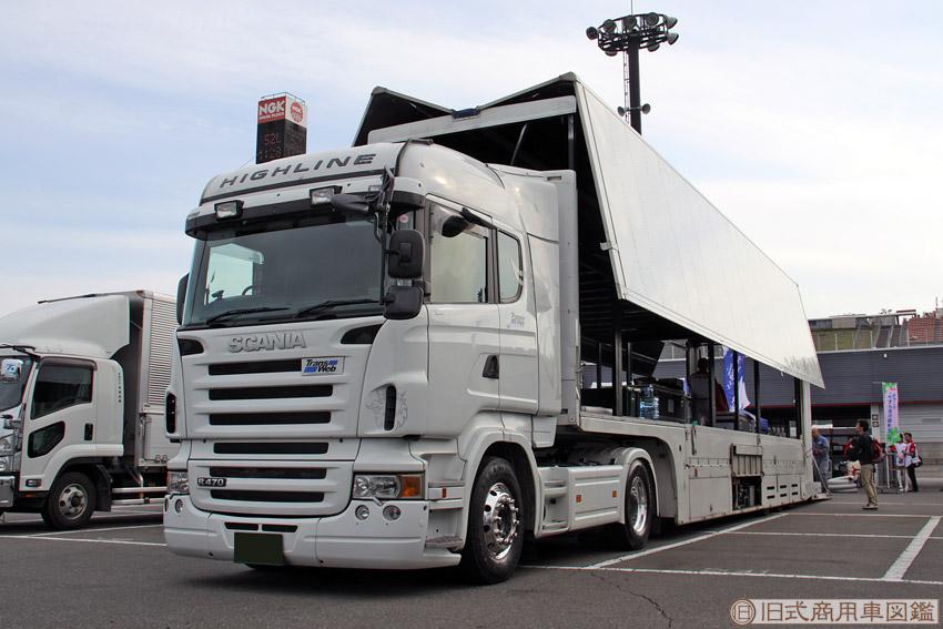 FN_Scania.jpg