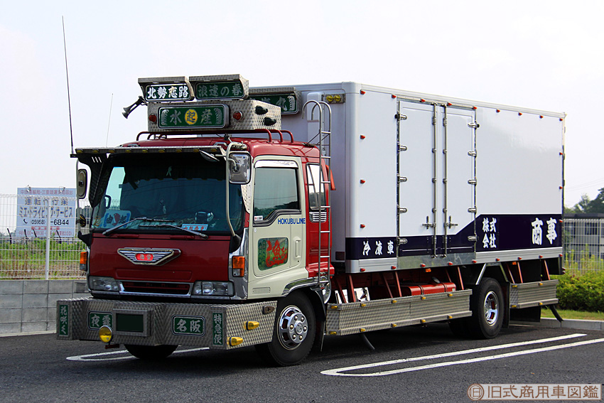 Isuzu_Forward_Arttruck.jpg