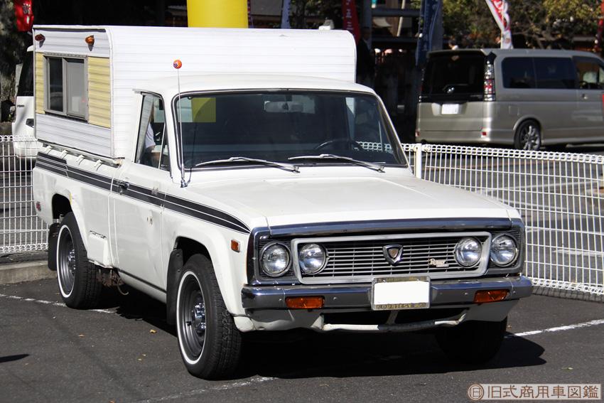 Mazda_Rotary_Pikup_2.jpg