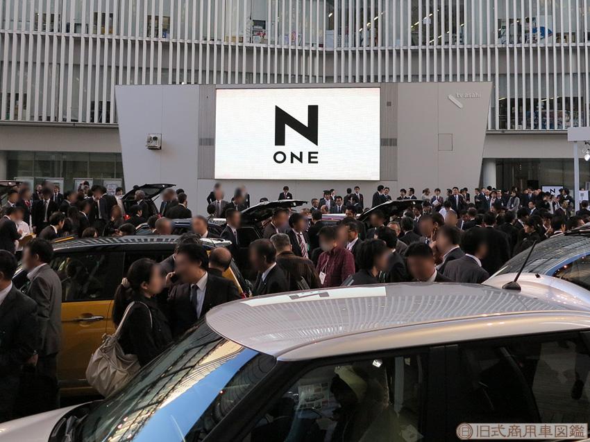 N_ONE_2.jpg