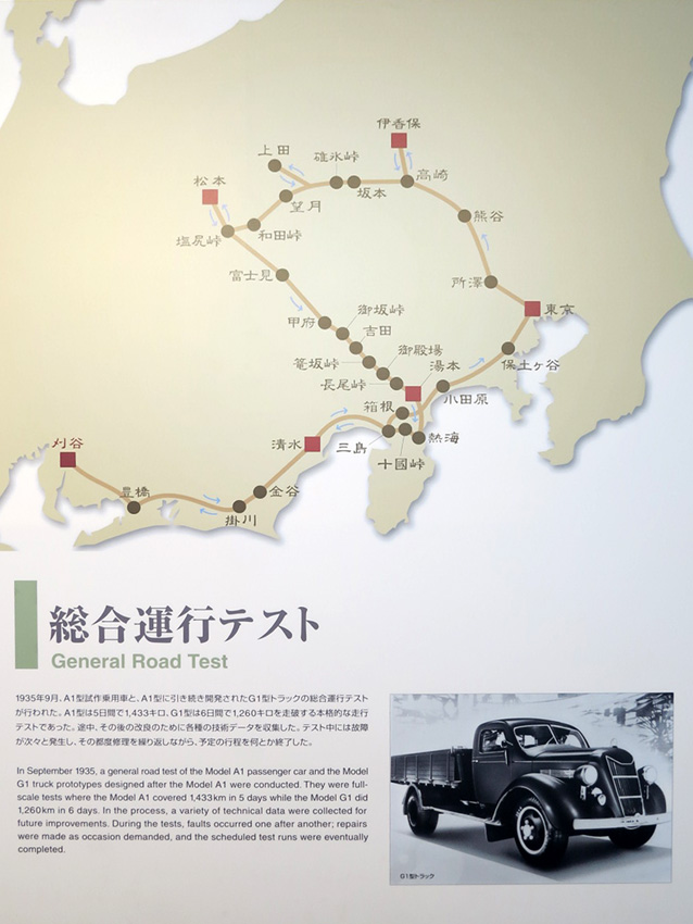Toyota_G1_2.jpg