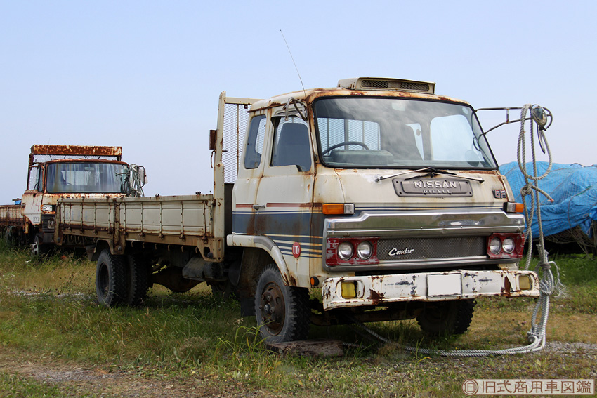 Trucks_UD_Condor_1.jpg