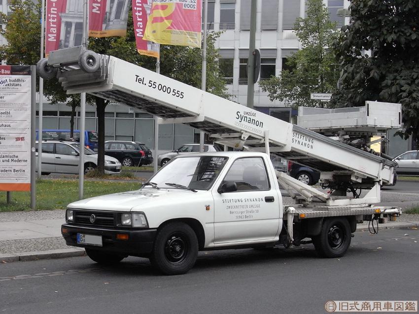 VW_TARO_2.jpg