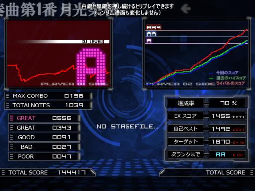 LR2 2012-07-17 12-01-23