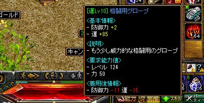 RedStone 12.05.08[04]