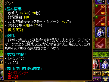 RedStone 12.05.08[03]