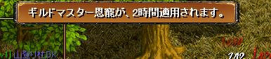 RedStone 12.05.08[02]