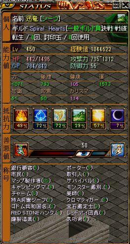 RedStone 12.07.04[02]