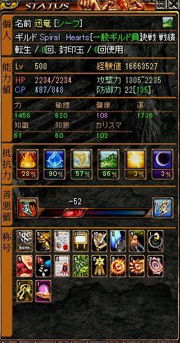 RedStone 12.08.04[00]