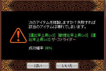 RedStone 12.10.02[06]