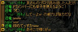 RedStone 12.10.27[00]