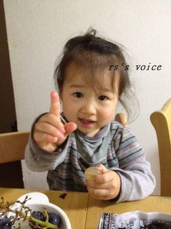 n_20121019113011.jpg