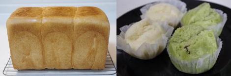 プルマン 蒸しパン