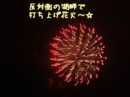 2012.8.4 11
