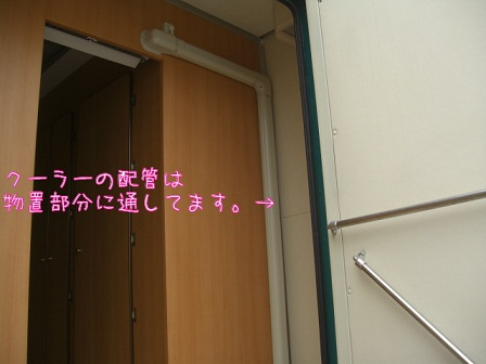 2012.10.2 2