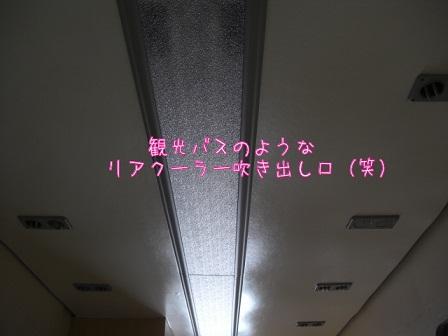 2012.10.2 13