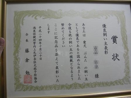 2012.10.21 1