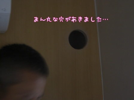 2012.10.29 16
