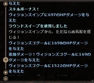wo_20121123_201632.jpg