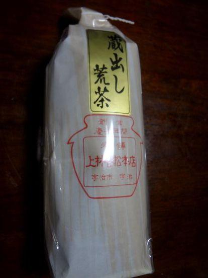 DSC06820_20121029190958.jpg