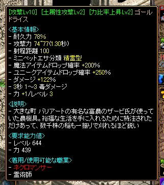 RedStone 12.05.29[01]
