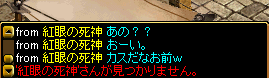 20120531125523121.png