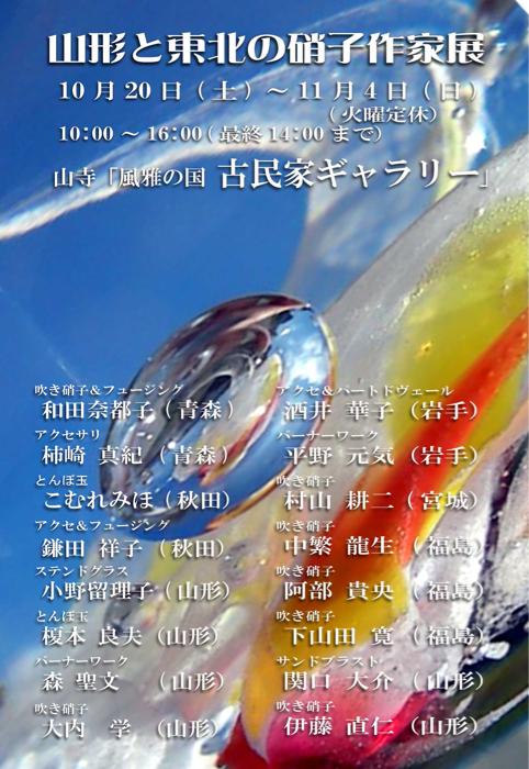 c-web_yamadera110.jpg