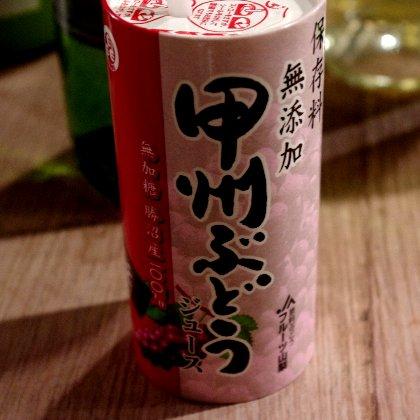 20141216kofu03.jpg