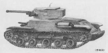 IJA_experimental_tank_Type98_chi-ho_01.jpg