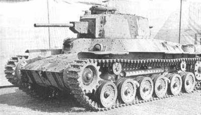 type97-P.jpg