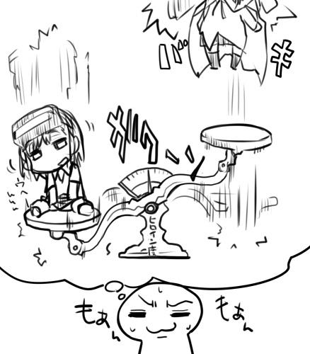 yaruonocrono02.jpg