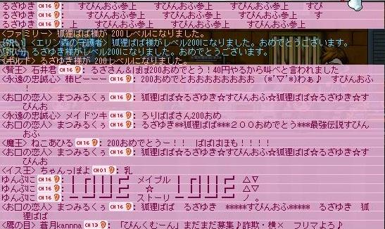 2_20120827215842.jpg