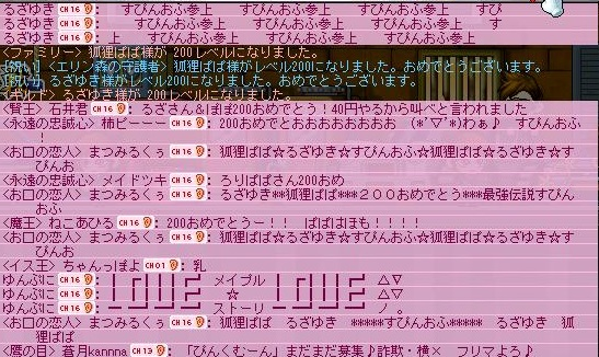 2_20120827215842.jpg