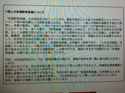 fc2blog_201411062044423d3s.jpg