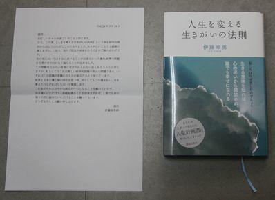 IMG_8654-18.jpg