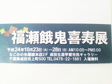 20121002_095719.jpg