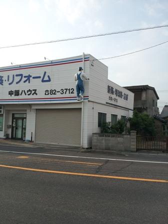 20121010_072322.jpg