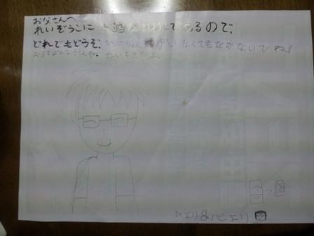 20121028_072417.jpg